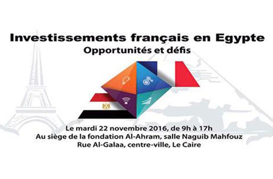 Booster l investissement fran ais ahram hebdo for Chambre de commerce francaise en egypte