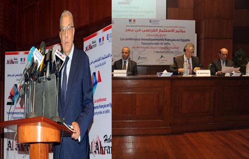 Al ahram hebdo couverture sp ciale de l 39 actualit et des for Chambre de commerce francaise en egypte